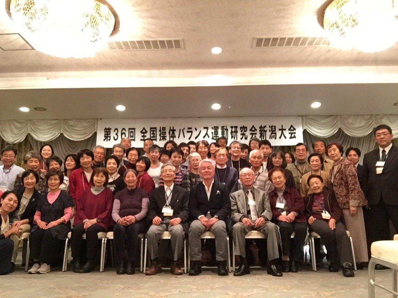 第36回研究会新潟大会ご参加ありがとうございました。